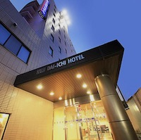 (画像)久慈第一ホテル