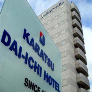 (画像)唐津第一ホテル