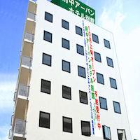 (画像)府中アーバンホテル別館