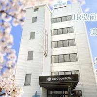 (画像)弘前グランドホテル