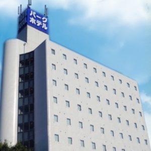 (画像)新潟パークホテル