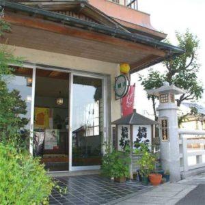 (画像)橋本屋旅館