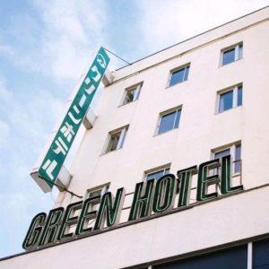 (画像)水沢グリーンホテル