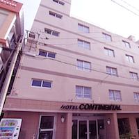 (画像)沖縄ホテルコンチネンタル