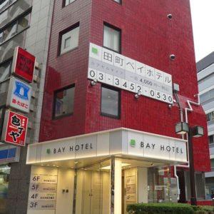 (画像)田町ベイホテル