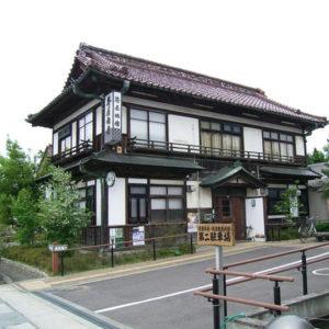 (画像)笹屋旅館