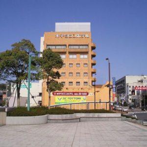 (画像)米子タウンホテル