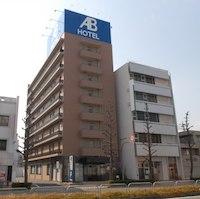 (画像)ABホテル岐阜