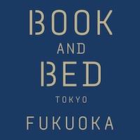 (画像)BOOK AND BED