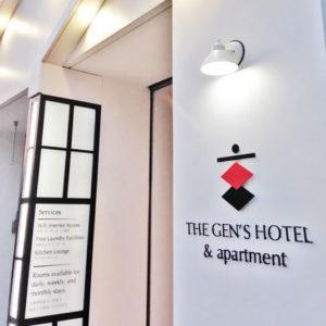 (画像)THE GEN'S HOTEL