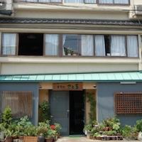 (画像)佐藤旅館
