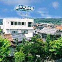 (画像)松風荘旅館