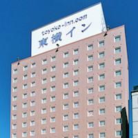 (画像)東横イン徳島駅眉山口