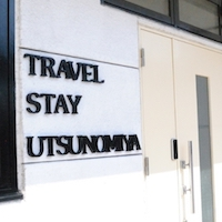 (画像)Travel Stay Utsunomiya